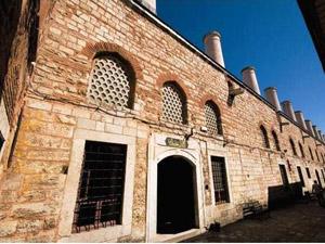 Osmanlı Saray Mutfakları Topkapı Sarayı